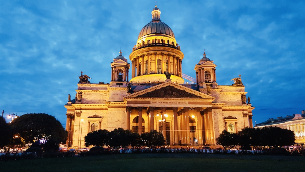 St Pétersbourg # 1 Aperçu de la ville